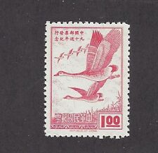 CHINA (ROC) #1566  MLH  -  1968