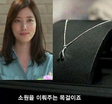 Korean TV The Inheritors Heirs Lee Min-ho Make Wish Bone Necklace Made in Korea
