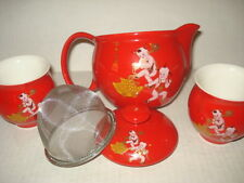 5 Piece set Chinese Red Tea Set Teapot - Strainer and 2 Tea Cups