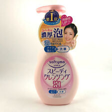 *US TRACK*Kose Softymo Speedy Cleansing Foam,makeup remover+face cleanser 200ml