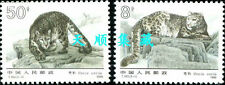 China 1990 year T153 Snow Leopard  set stamps