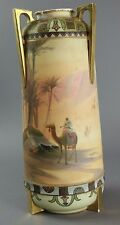 ANTIQUE NIPPON PERSIAN THEMED TALL PORCELAIN VASE