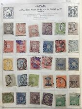 Worldwide stamp collection in old Scott album 1Kg+ – 1400+ stamps