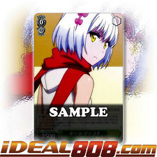 Weiss Schwarz  x 4 Paula McCoy [NK/WE22-E16 C] English