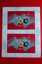 China Stamp 2000-17 the 27th Olympic Games uncut double S/S  MNH