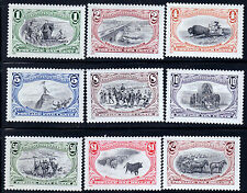 Trans- Mississippi Centennial Set 9 Mint NH Singles Complete #3209 a-i 1998 USA