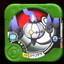 "POKEMON JETON COIN CARRE ""COUNTER"" - N° Z1-25 CHANDELURE"