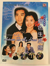 Autumn In My Heart - Korean Drama DVD - Korean or Chinese Vocalization