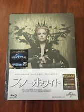 Snow White And The Huntsman (Blu Ray Steelbook) Japan