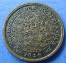 Nederland - The Netherlands 1916 halve cent, 1/2 cent, KM# 138