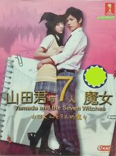 Yamada And The Seven Witches Live Action (TV Series) 2 DVD English Subtitle ~ R0