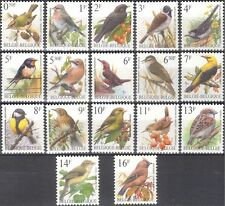 Belgium 1991 Birds/Nature/Wildlife/Wren/Swallow/Oriole/Waxwing 17v set (s5095a)