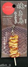 STRAP - YAKITORI / JAPAN / Yakitori-Strap / Japanese Fake Food / Grilled Skewers