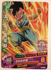 Gumica Gummy Gumi Dragon Ball Heroes Promo SP Part 10 GPBC6-08
