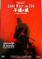 Lone Wolf and Cub (1972-74) [DVD R0] Tomisaburo Wakayama, Complete Collection x6