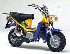 Yamaha Chappy LB50 - LB80 SERVICE , Owner's  & Parts Manual CD