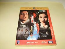GOLDEN SWORD -Cheng Pei Pei - Shaw Brothers - Zoke w/Slipcase  Like New/Mint DVD