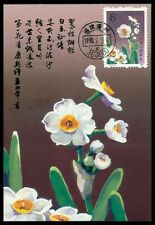 CHINA MK FLORA ORCHIDEEN ORCHIDS MAXIMUMKARTE CARTE MAXIMUM CARD MC CM h0711