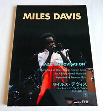 MILES DAVIS JAZZ IMPROVISATION JAPAN SCORE BOOK SHEET MUSIC 1975 Terumasa Hino