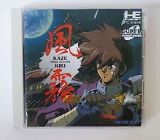 KAZE KIRI NINJA ACTION * PC Engine Turbo Duo CD JPN Import