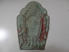 ANTIQUE MONGOLIAN BUDDHIST HAND EMBOSSED COPPER LAMA'S CROWN PIECE