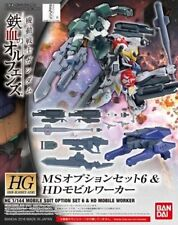 BANDAI HG Gundam IBO 1/144 MS Option Set 6 & Mobile Worker 214455 US Seller USA