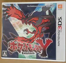 Pokemon Y Japanese version USED Pocket Monsters Y Nintendo 3DS NTSC-J F/S