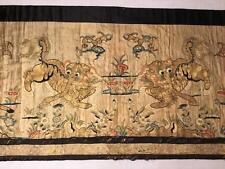 ANTIQUE 19th QI'ING CHINESE SILK EMBROIDERED BANNER QI'LIN EMBROIDERY 200 cm L!