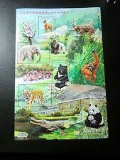 China Taiwan Stamp-2014-紀326(1131)-100th Anniversary Taipei Zoo Commemorative
