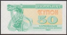 TWN - UKRAINE 86a - 50 Karbovantsiv 1991 UNC No serial - FREE SHIPPING over €150