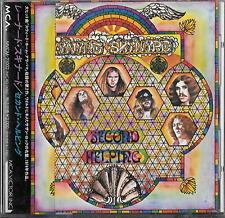 LYNYRD SKYNYRD Second Helping JAPAN CD w/OBI MCA MVCM-21002/ Blackfoot Van Zant