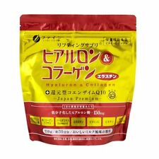 Fine hyaluronic and collagen + reduced form COQ10 bags of milk flavor 210g