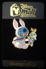 Japan Disney Mall Pin Easter Bunny Stitch and Scrump Le250