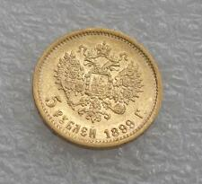 1899 RUSSIA RUSSIAN GOLD 5 RUBLES , ROUBLES , RUBLE  NICHOLAS II PERIOD KM# Y62