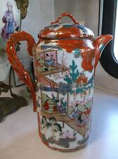Kutani Highly decorated Chocolate, tea pot Meiji c1900 signed