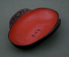 ANTIQUE CHINESE LACQUERED HORN EAR CUP - FRENCH FLEA MARKET FIND