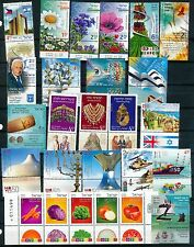 ISRAEL 2015 COMPLETE YEAR SET WITH S/SHEETS MNH  NEW