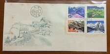 China PRC cover -1979 T38 Great Wall stamps set FDC canc Ba Da Ling (toning)