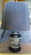 Antique Vtg Chinese Blue and White Crackle Porcelain Drill Vase Lamp Vase.Marked