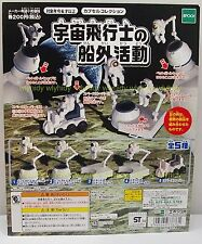 Miniature Gashapon Space Astronaut & Machine Figure Complete 5pcs - Epoch  h#05