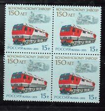 Russia 2013 Mi.#1959 Disel Train Railroad block of 4 stamps MNH Cat.Eu 7.20
