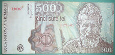 ROMANIA 500 LEI NOTE issued APRIL 1991 , P 98 b