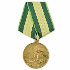 USSR Soviet Russian Military Medal For Construction of the Baikal- Amur Railway