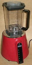 BLENDER HEAVY DUTY TOUCH PANEL WOLFGANG PUCK 1.87HP 1400W NEW SIMILAR TO VITAMIX