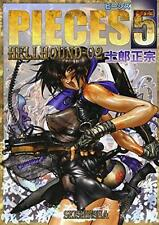 New Masamune Shirow PIECES 5 HELL HOUND-02 Book JAPAN art F/S