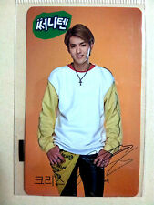 EXO K M Sunny 10 Event [Official] Photocard Photo Card  A type - Kris