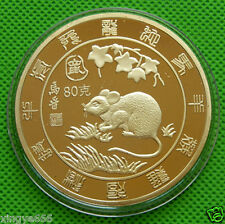 Exquisite  China Zodiac 24K Gold Coin - Year of the Rat —— 80g