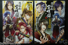 "JAPAN manga: Hakuouki Reimeiroku Anthology ""Sen""+""Ren"" set"
