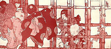 Old antique Helen Hyde Art Print c19th Asian Japanese Children THE BAMBOO FENCE