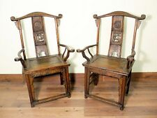 Antique Chinese High Back Arm Chairs (5511) (Pair), Circa 1800-1849